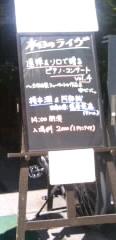 130427_1337~01001.JPG